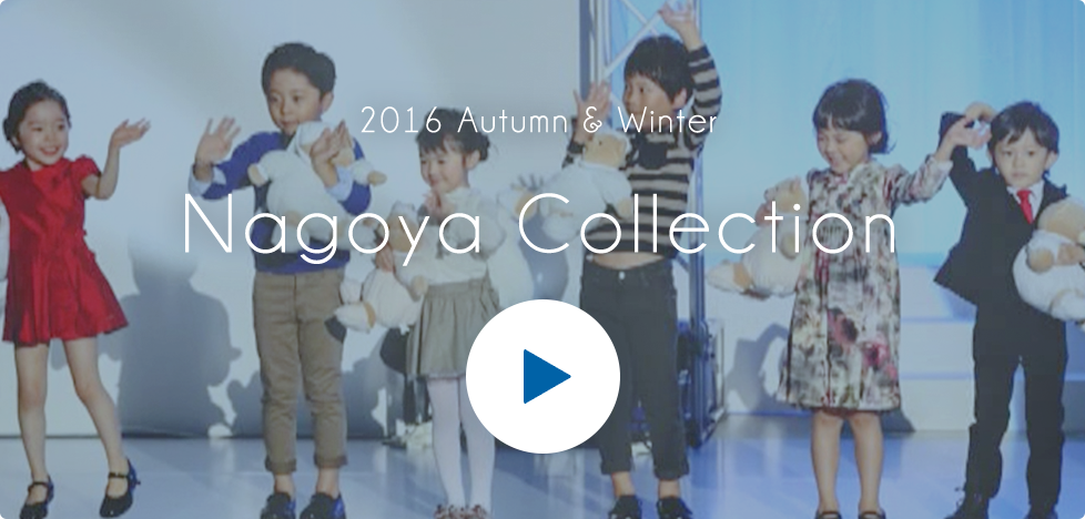 Nagoya Collection PV